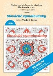 Slovácké vymalovánky